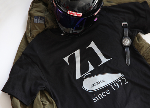 Z900.US - THE ULTIMATE ONLINE STORE